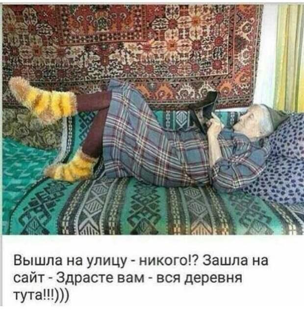 — Жаль, что ваш муж скончался так рано. Он мог бы еще жить и жить…