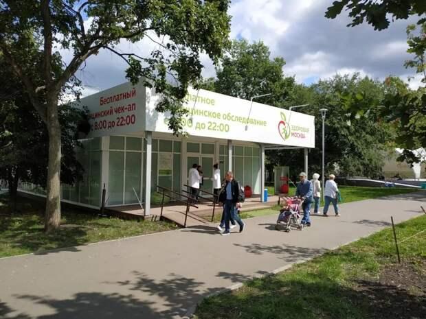 Павильон «Здоровая Москва» на Санникова проработает до конца сентября
