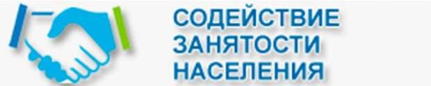 КБГУ: бесплатное обучение по программам дополнительного профессионального образования с возможностью дальнейшего трудоустройства