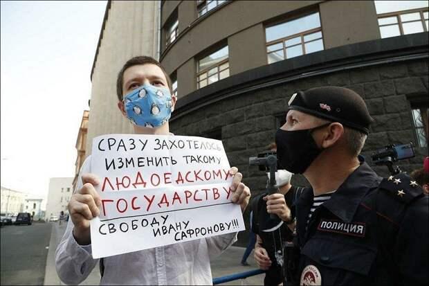 """Об отношении к законности в """"тоталитарных"""" и демократических государствах"""
