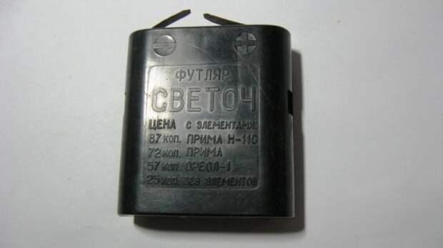Угадай назначение этого советского прибора