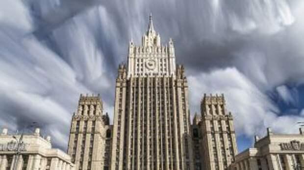 МИД РФ вызвал посла США