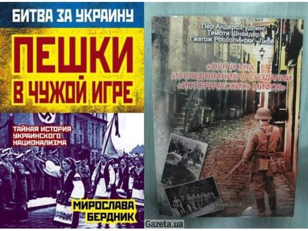 По данным ЦРУ: грязная правда о корнях украинского национализма