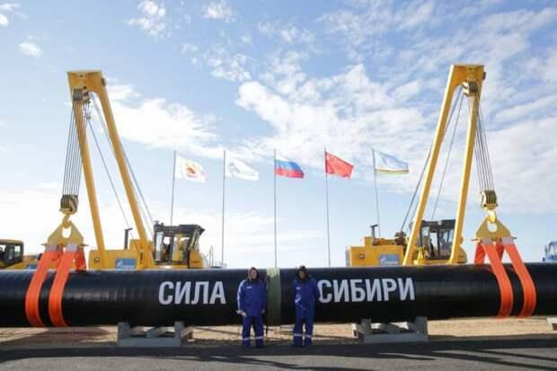 Прошла состыковка китайского и российского участков магистрального газопровода «Сила Сибири»
