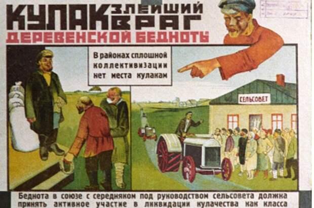 Вместе весело пахать. Чем стала коллективизация для Советской России?