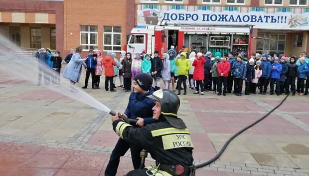 Спасатели Подольска рассказали ученикам школы №35 о пожарной безопасности