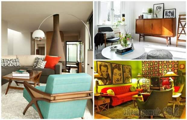 Потрясающие идеи, как создать стильный интерьер с помощью старой советской мебели