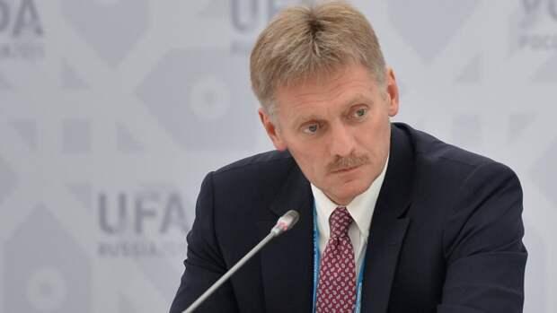 Песков подтвердил просьбу Пашиняна о предоставлении военной помощи Армении
