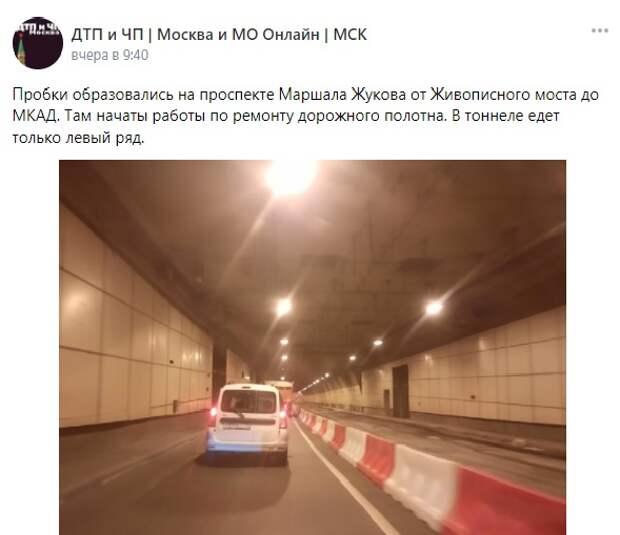 Ремонт дорожного полотна начался на проспекте Маршала Жукова