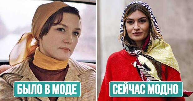 Озорная одежда времен СССР, что вернулась в моду, ностальгия в тренде