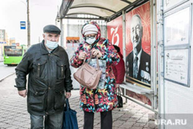 КПРФ: как повысить пенсии за счет российской сотни Forbes