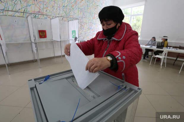 Политологи оценили низкую явку навыборах вПерми