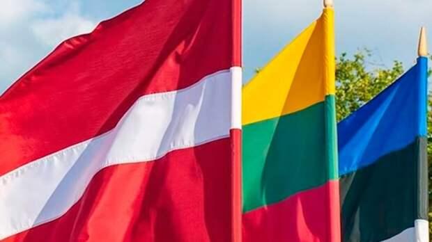 Прибалтам назвали способ избежать списка недружественных стран РФ