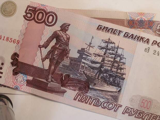Обличителя главы Крыма Аксенова накажут за перевод жене 500 рублей