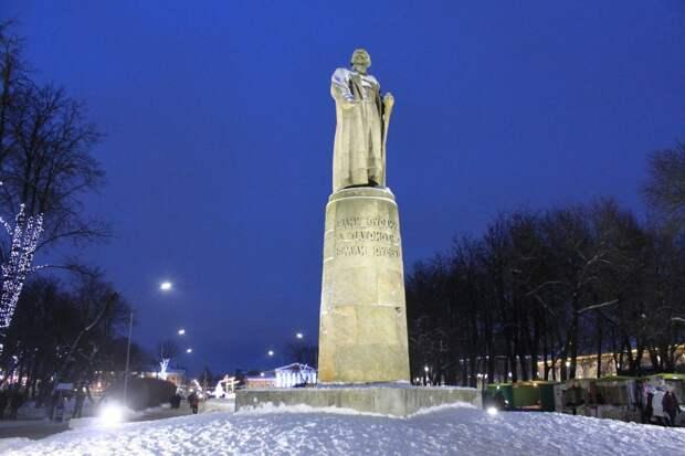 Прибыл в Кострому