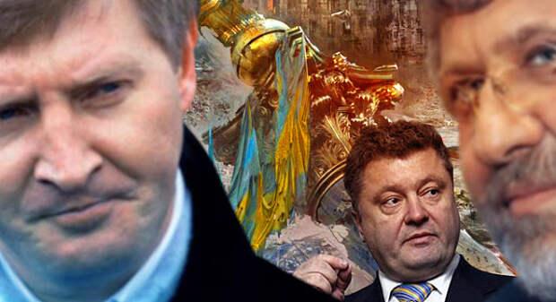 Кто сегодня руководит Украиной?