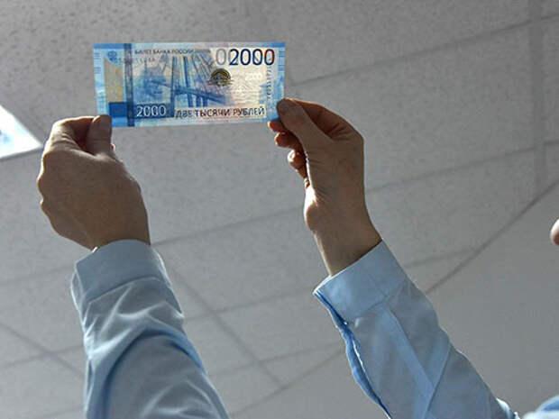Более половины россиян высказались за минимальный гарантированный доход