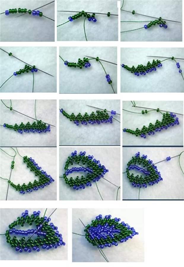 Плетение синего листа
