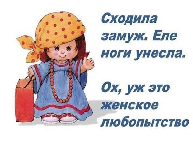 Ученый Клюковкин говорит в интервью журналисту:  - Все мои рассуждения бессмысленны...