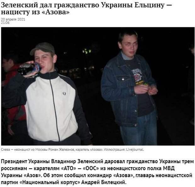 Киевским евреям таки удалось возродить фашизм на Украине