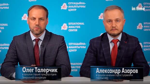 Пайка предателя: В Белоруссии объявлен план «Перамога»
