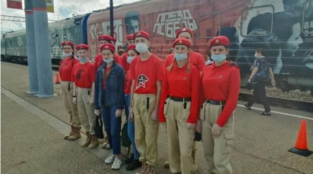 Юнармейцам Смоленска организовали экскурсию на «Поезд Победы»