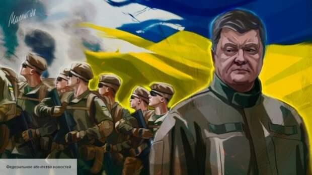 ДНР о закрытом совещании в Мариуполе: США изменили план ВСУ по захвату Донбасса