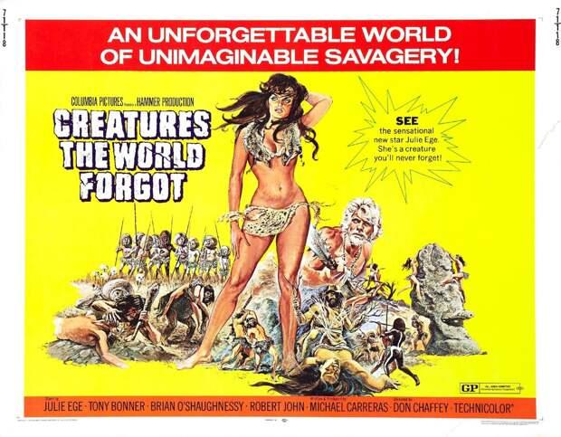"""Если на втором фильме уже не работал Харрихаузен, и динозавров создали его ученики, то в третьем, """"Существа забытого мира"""" (1971), от ящеров решили вообще отказаться. Первобытные люди воевали друг с другом, что, конечно же, было уже не так интересно, и даже красотка Джулия Эге (""""Мисс Норвегия - 1962"""") не спасла положения..."""
