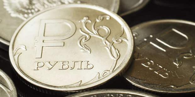 ЦБ экспериментально соберет у россиян монеты