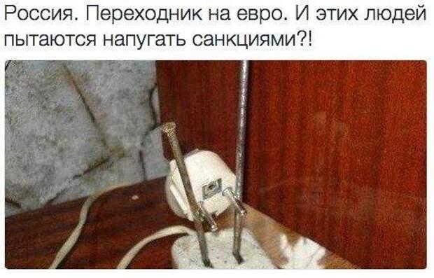 Эти странные, странные, странные русские (в картинках)