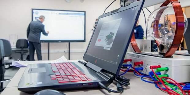 Эксперты: Сегодня цифровая грамотность и культура - неотъемлемая часть образовательного процесса в школах Москвы Фото: Ю. Иванко mos.ru
