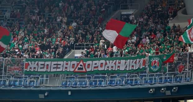 Источник: «Локомотив» попросил мэрию Москвы передать «Лужники» в аренду клубу