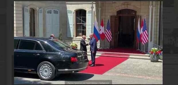 Путин прибыл на место проведения саммита Россия - США