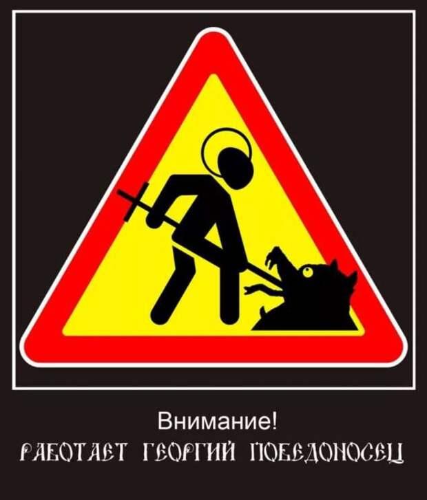 Предупреждающие таблички. Прикольные. Подборкаchert-poberi-tablichki-21330614122020-15 картинка chert-poberi-tablichki-21330614122020-15