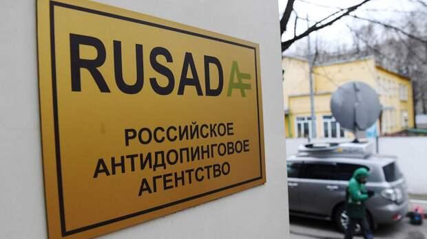 И.о. главы РУСАДА Буханов: «Процесс между WADA и РУСАДА не имеет аналогов в истории»