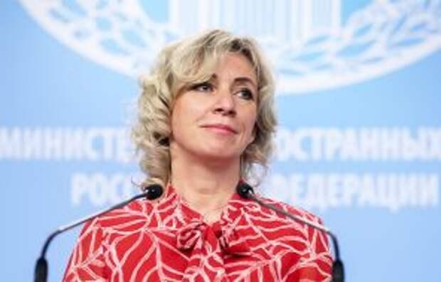 На фото: официальный представитель МИД России Мария Захарова
