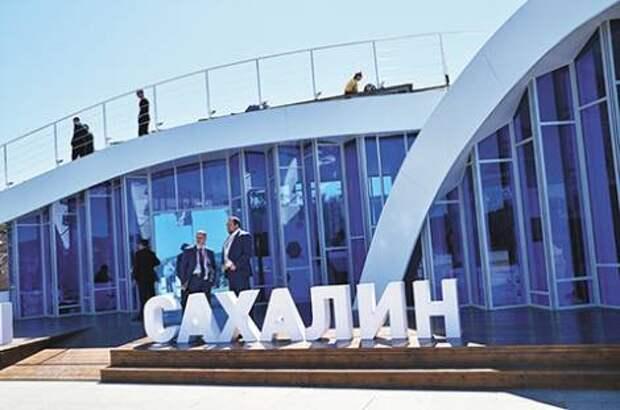 Пора у японцев отбирать глобусы, ибо у японских туристов на Сахалине, от русских вывесок глаза становятся круглыми