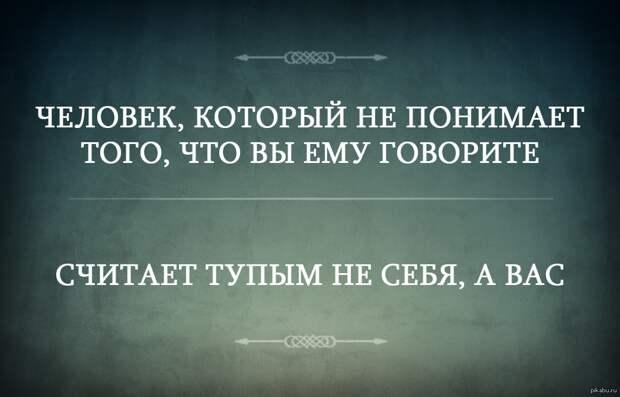 я не люблю...