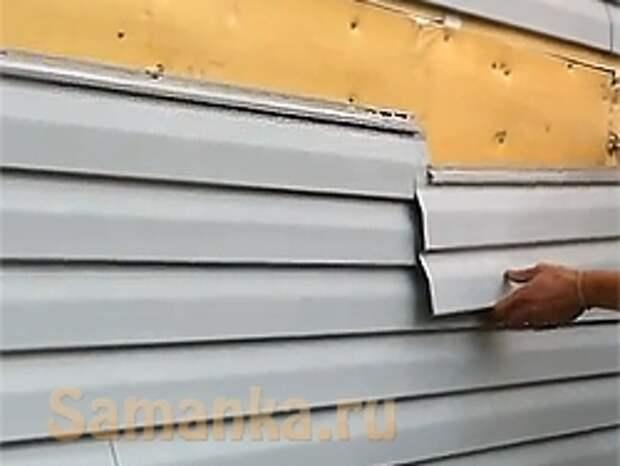Как обшить дом сайдингом
