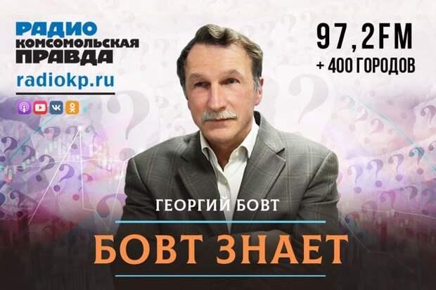 Георгий Бовт: Если Навальному дадут Нобелевскую премию мира, это будет похлеще, чем премия Трампу