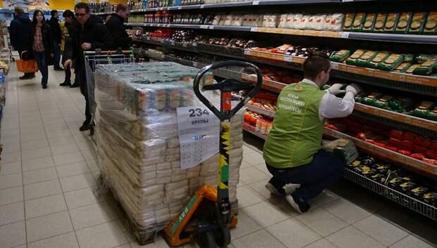 Сотрудников общепита в Подмосковье переводят на работу в продуктовые магазины
