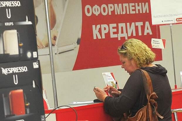 В банк не ходи, взаймы не бери: Россияне смогут добровольно отказаться от кредитов