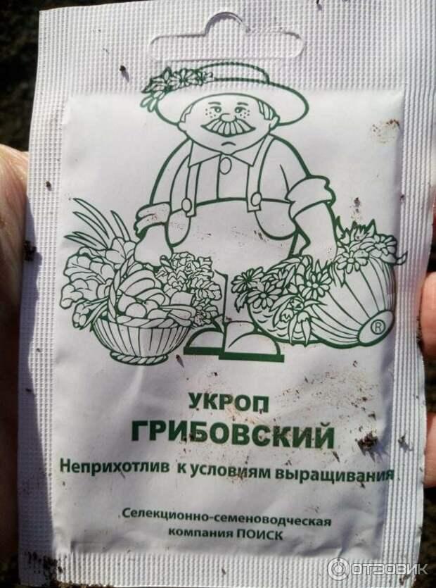 Что такое «сортосерия». Для чайников и не очень. Облегчает жизнь!!!!