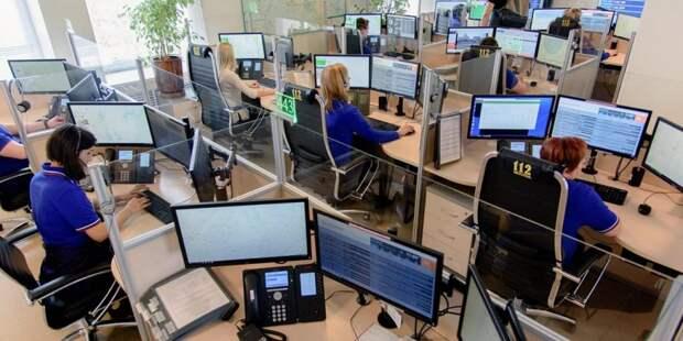 В Москве «Система-112» стала основным каналом вызова всех экстренных служб Фото: Е. Самарин mos.ru
