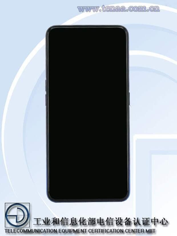 Realme X станет одним из первых смартфонов на платформе Snapdragon 730