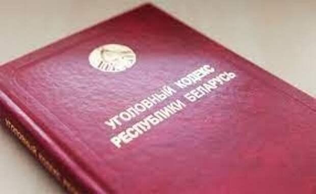 В городе Бобруйске создана рабочая группа по установлению факта геноцида белорусского народа в годы Великой Отечественной вой...