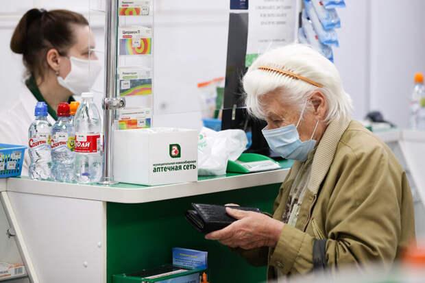 Почему лекарства стоят так дорого, и можно ли это изменить