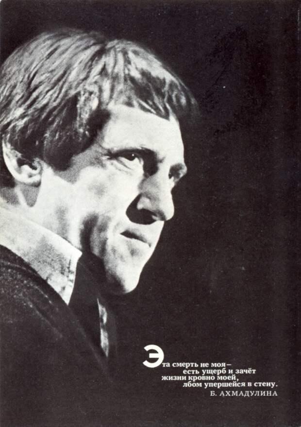 Владимир Высоцкий (74 фото)