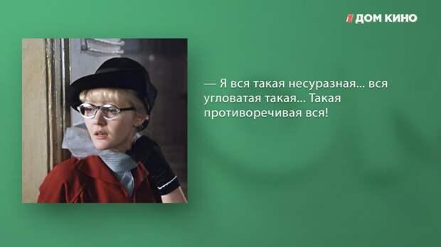 """10 знаменитых цитат из фильма """"Покровские ворота"""""""