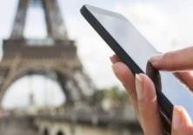 Европа запретила дорогую связь